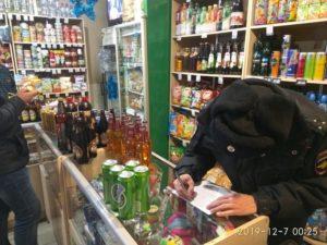 Даты запреты продажи алкоголя в тюмени в 2020