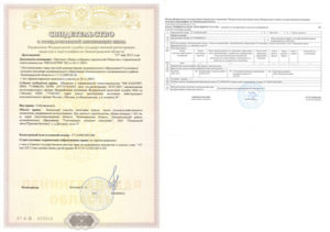Документы подтверждающие право собственности на квартиру в 2020 году