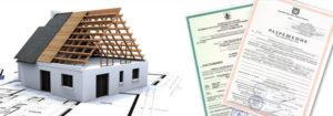 Выкуп федерального арендованного земельного участка в собственность в 2020 году