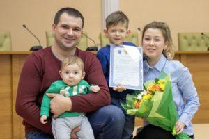 Жилье для молодой семьи программа 2020 волгоград