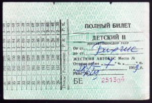 Детский билет на автобусе до какого возраста по россии 2020