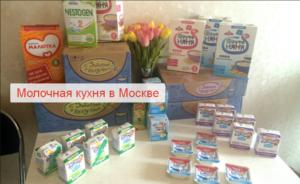 Кому положено детская молочная кухня казань