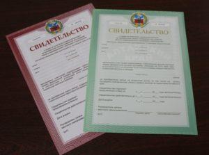 Выдоча сертификата по окружной программе молодая семья 2020года новый уренгой