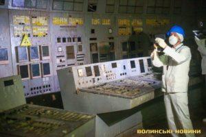 26 апреля 2020 г о чернобыльцах