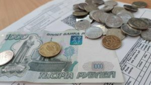 Тарифы на капремонт в москве на 2020 год