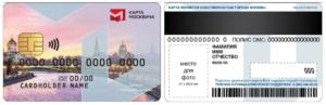 Действует ли социальная карта москвича на 469 маршруте