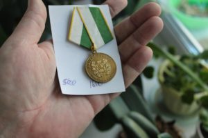 Ветеран труда томской области как получить