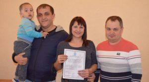 Программы для молодых семей в 2020 году красноярск