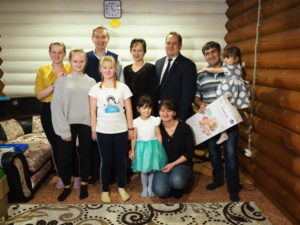 Льготы многодетным семьям в тюменской области в 2020 году
