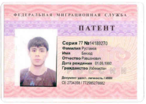 Нужен ли инн иностранному гражданину при приеме на работу 2020