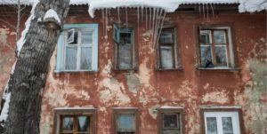 Расселение аварийного жилья петрозаводск 2020 нужно ли собственникам доплачивать