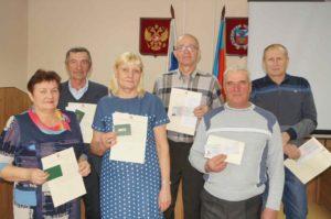 Ветеран труда алтайского края список в 2020