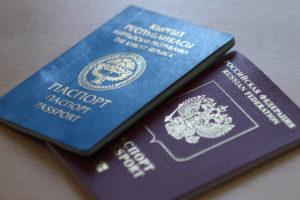 Двойное гражданство в узбекистане россии 2020 форум