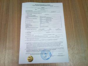 Нужен ли кадастровый паспорт на квартиру при продаже