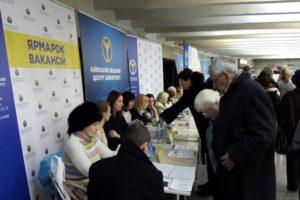Безработица в новосибирске 2020