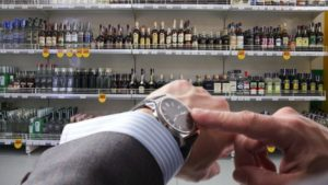 Продажа алкоголя в самарской области в 2020 году время
