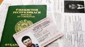 Прием на работу узбека с патентом 2020