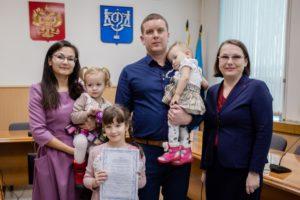 Жилищная программа молодая семья 2020 в южно сахалинске контакты
