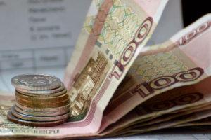 Субсидия на оплату жкх екатеринбург 2020
