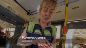 Льготный проездной билет для пенсионеров в 2020 году в екатеринбурге