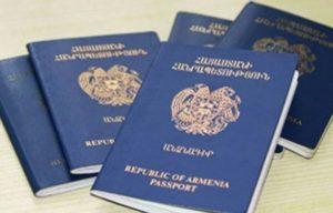 Виза в армению для граждан армении в 2020 году