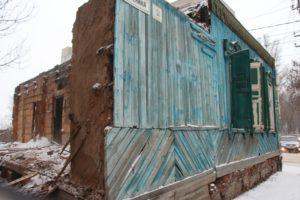 Где можно посмотреть график сноса ветхого жилья в балашихе