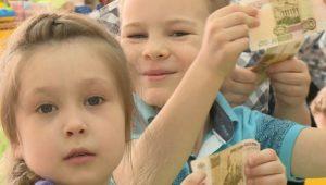 Москва льготники в детский сад в 2020