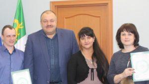 Программа молодая семья в курганской области в 2020 году