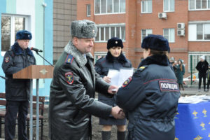 Жилье для сотрудников мвд в 2020 году в москве