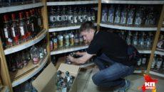 Алкоголь в тюмени продают