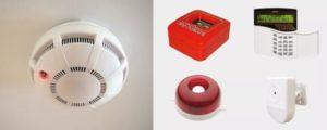 Дооборудование системы пожарной сигнализации пожарными извещателями косгу 2020
