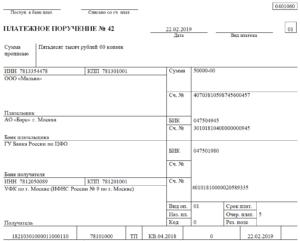 Образец платежки пени по ндс налоговый агент