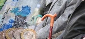 Как открыть ооо в 2020 году гражданину казахстана в россии