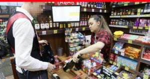 Запрет продажи алкоголя в 2020 году тюмень