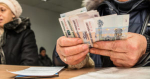 Региональные надбавки для неработающего пенсионера в спб в 2020 году