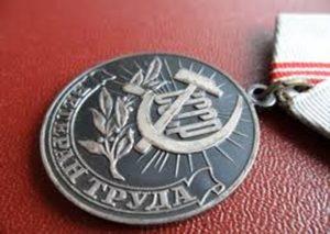 Ветеран труда как получить в 2020 татарстан