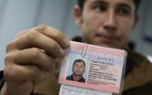 Оформление на работу иностранца узбека патент