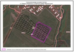 Где дают участки земли многодетным семьям в воронежской области 2020