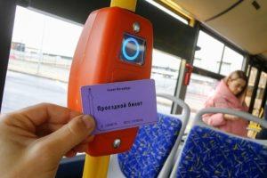 Единый проездной билет спб цена 2020 на все виды транспорта