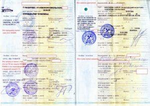 Обзор нужны ли документы на контрактный двигатель при постановке на учет
