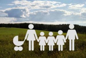 Земельный участок многодетным семьям в ленинградской области 2020