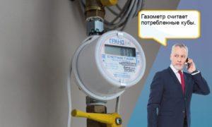 Норматив газа на 1 человека без счетчика волгоград 2020