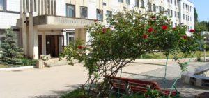 Военные санатории кавказа мо рф в 2020 году для военных пенсионеров