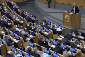 Законопроекты на рассмотрении в госдуме в 2020 году в сфере жкх список