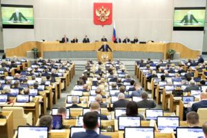 Законопроект сайт госдумы рф изменения по поправкам ст 228 ч 2 на 2020  18 марта