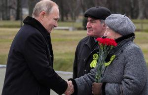 Кто приравнивается к ветеранам вов в пермском крае 2020