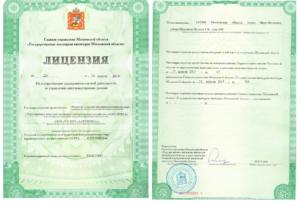 Нужна ли лицензия тсн на управление мкд 2020