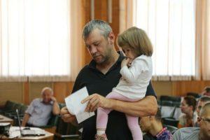 Как получить землю многодетной семье в московской области в 2020 году