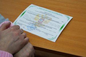 Жилищный сертификат для многодетной семьи