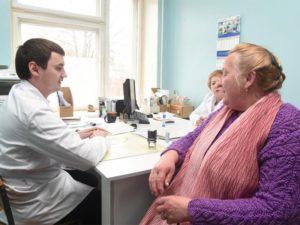 2020 программа трудоустройства медперсонала в сельской местности